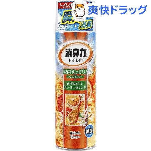 トイレの消臭力スプレー オレンジ(330mL)【消臭力】[消臭剤]...:soukai:10037567