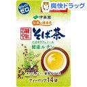 伊藤園 伝承の健康茶 そば茶 ティーバッグ(14袋入)