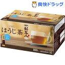 新茶人こうばしほうじ茶スティック(0.8g*100本入)【AGF(エージーエフ)】