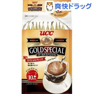 ゴールド スペシャル ドリップ コーヒー ブレンド