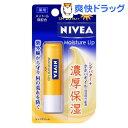 ニベア モイスチャーリップ UV(3.9g)花王【ニベア】...