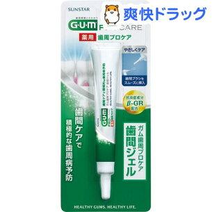 ケアジェル 歯磨き粉