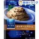 青の洞窟 きのことベーコンのポルチーニクリーム(140g)【青の洞窟】