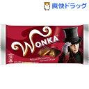 【訳あり】ウォンカチョコレート キャラメル味(147g)