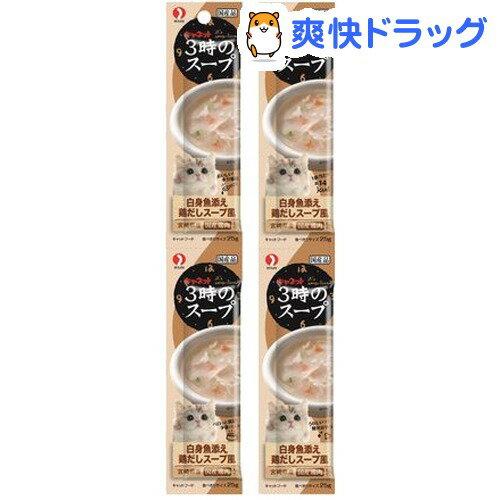 キャネット 3時のスープ 白身魚添え 鶏だしスープ風 4連(25g*4コ入)【キャネット】