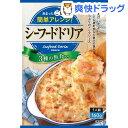 ハチ食品 シーフードドリア(160g)[調味料 つゆ スープ]