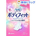 ソフィ ボディフィット 羽つき(22枚入)【ソフィ】