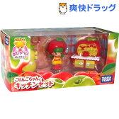 こえだちゃん おしゃべりコレクション こりんごちゃんとキッチンセット(1セット)【こえだちゃん】[こえだちゃん 人形 タカラトミー おもちゃ]