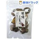 国産乾燥椎茸 足切(10g)