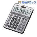 カシオ 電卓 DS-3DB(1台)【送料無料】