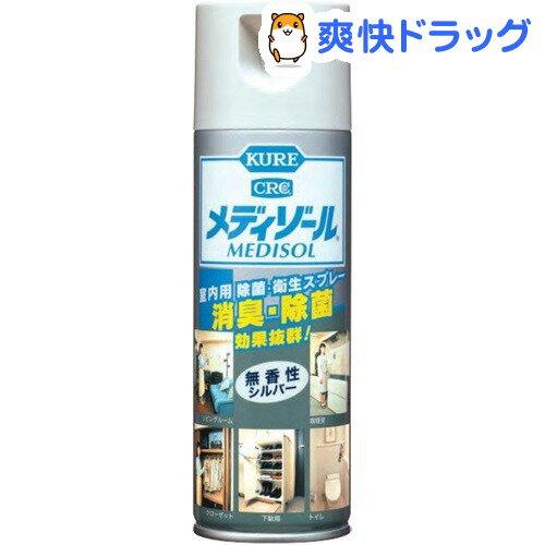 メディゾール無香性 シルバー(200mL)【メディゾール】[絨毯 消臭剤]...:soukai:10024509