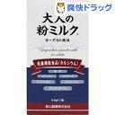 大人の粉ミルク(9.5g*7袋入)