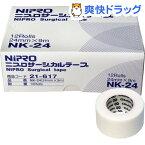 ニプロ サージカルテープ 24mmX9m(12巻)
