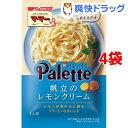 マ・マー PaLette 帆立のレモンクリーム(70g*4袋セット)【マ・マー】
