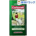 カルボネール エクストラバージンオリーブオイル(5L)【カルボネール】【送料無料】