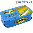 オーシャンフーズ サーディン 水煮(125g)[缶詰]