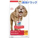 サイエンスダイエット シニア アドバンスド小粒 高齢犬用(6.5kg)