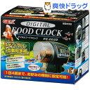 デジタルフードクロック FC-002D(1コ入)