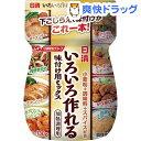 日清 いろいろ作れる 味付け用ミックス(130g)