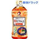 オタフク 野菜おいしい 和ピクルスの酢(500ml)