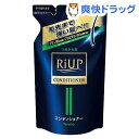 【医薬部外品】リアップ ヘアコンディショナー つめかえ用(350ml)【リアップ】