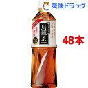サントリー ウーロン茶(500mL*48本)【サントリー ウーロン茶(SUNTORY)】[烏龍茶 ウーロン茶 お茶]【送料無料】