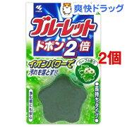 ブルーレット ドボン 2倍 ハーブの香り(120g*2コセット)【ブルーレット】