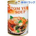 オリエントグルメ トムヤムスープ(400g)