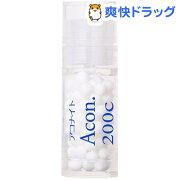 ホメオパシージャパン レメディー Acon. 200C(2.6g)【ホメオパシージャパンレメディー】