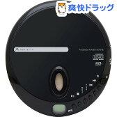 ポータブルCDプレーヤー ブラック AC-P01B(1コ入)【送料無料】