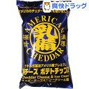 ポテトチップスの乳備えチェダーチーズ&サワークリーム味(100g)
