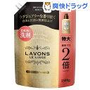 ラボン 柔軟剤洗剤 詰替え シャンパンムーン 特大(1500g)【ラ・ボン ルランジェ】