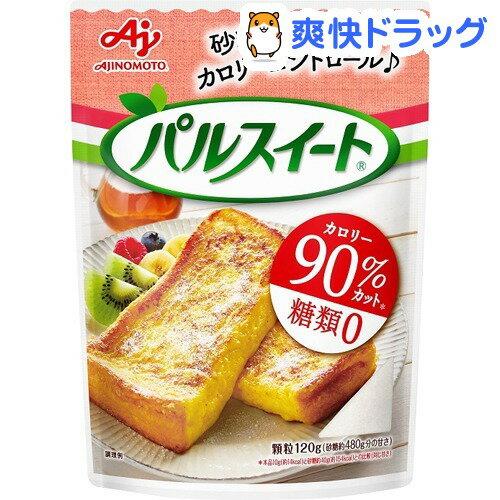 パルスイート 袋(120g)【パルスイート】[パルスイート 120 ダイエット食品]...:soukai:10157220