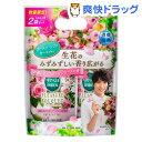 【在庫限り】リセッシュ除菌EX プレジャーブーケガーデンローズの香り つめかえ用(320mL*2コ入)【リセッシュ】