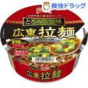 テーブルマーク 広東拉麺(1コ入)[カップラーメン カップ麺 インスタントラーメン非常食]