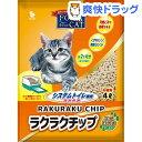 【1コインサンプル】猫砂 ラクラクチップ(4L)
