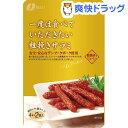 一度は食べていただきたい 粗挽きサラミ(60g)【一度は食べ...