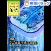 おいしい缶詰 国産さんまの甘辛煮 山椒風味(100g)