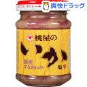 桃屋 いか塩辛(110g)