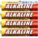 三菱 アルカリ乾電池 単4形 4本パック LR03R/4S(1セット)[単四形]