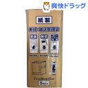 紙製新聞・雑誌整理袋(5枚入)