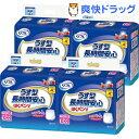 【ケース販売】リフレ はくパンツ ゆったり安心 Sサイズ(22枚*4コセット)【リフレ はくパンツ】【送料無料】