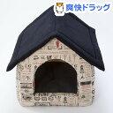【訳あり】PuChiko ハウス フレンチカントリー ブラック(1コ入)【PuChiko】[犬 猫 ペットベッド ハウス もぐる]【送料無料】