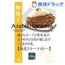 博多華味鳥 粗挽きキーマカレー(160g)