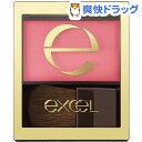 エクセル スキニーリッチチーク RC03 ローズピオニー(1コ入)【エクセル(excel)】