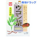 ★税抜3000円以上で送料無料★健康茶シリーズ ウコン茶100% 箱入り 120g(4gX30包)