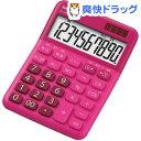 シャープ カラー電卓 ミニナイスサイズタイプ レッド系 EL-M334-RX(1台)【シャープ】