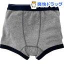 ニシキナイティパンツ 男児 ボクサー おねしょパンツ グレー 140cm(1枚入)【送料無料】