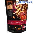 ナッツスナッキング ドルチェミックス メープルアーモンド&フルーツ(55g)