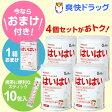 【おまけ付き】和光堂レーベンスミルク はいはい 0ヶ月頃〜(850g*4缶)【はいはい】[はいはい 850 和光堂 ベビー用品]【送料無料】